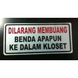 Sticker Peraturan Dilarang Membuang Benda